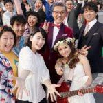 映画「ダンスウィズミー」キャストに三吉彩花やchayが選ばれた理由は?